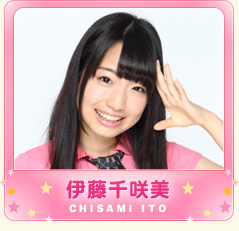 i_ito_chisami_on