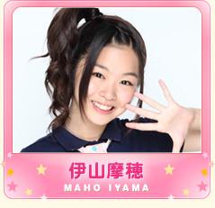 i_iyama_maho_on