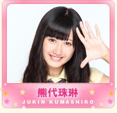 i_kumashiro_jurin_on