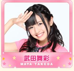i_takeda_maya_on