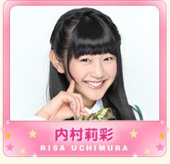 i_uchimura_risa_on