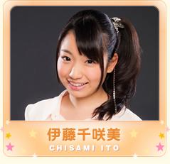 g_ito_chisami_on