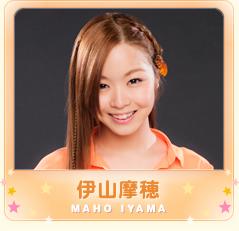 g_iyama_maho_on