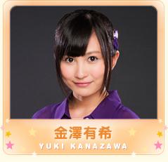 g_kanazawa_yuki_on