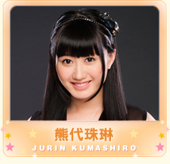 g_kumashiro_jurin_on
