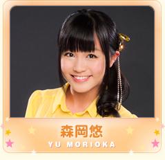 g_morioka_yu_on