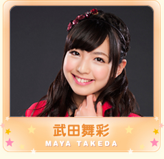 g_takeda_maya_on