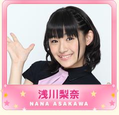 i_asakawa_nana_on