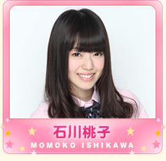i_ishikawa_momoko_on