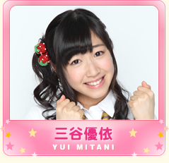 i_mitani_yui_on