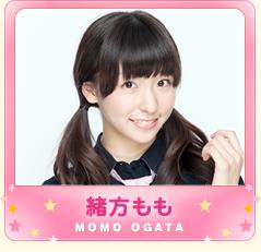 i_ogata_momo_on