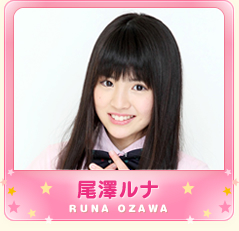 i_ozawa_runa_on