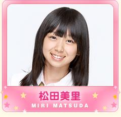 i_matsuda_miri_on