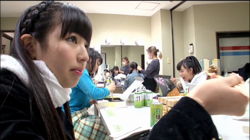 I'm just kidding. You can have it. This is actually from Maho's lunch.