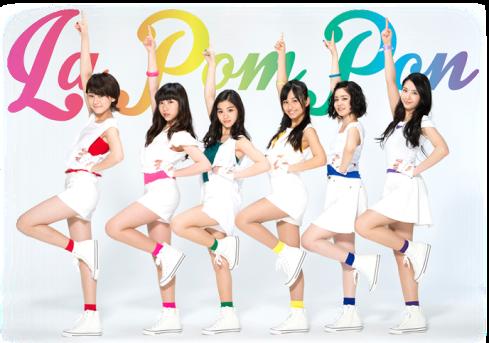 LPP banner edit