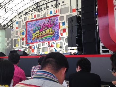 TIF main stage