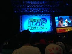 Day 1: 3rd row for NEO