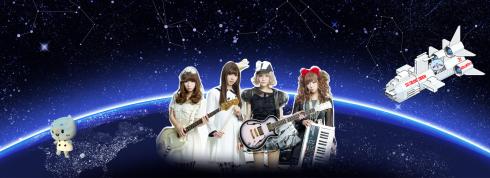 saisai spacetime banner v3.2