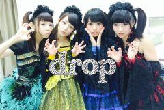 Formation 2: Summer 2014 - Summer 2015 - The golden era