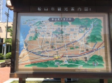 I don't know what this is. [It says it's the Matsuyama Sightseeing Map.] Oh, that's probably what it is. The people of Matsuyamamama wouldn't lie.