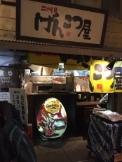 "First I went to Genkotsuya for shoyu ramen and their ""jumbo"" gyoza. They make their own noodles here using the metal contraption visible below the signboard."