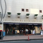 The Ramen Museum is a few minutes walk from the main gate at Shin-Yokohama Station.