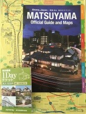 Tram pass, Matsuyama guidebook (free with the tram pass!!!!!), and Matsuyama treasure map. The guidebook is really well-made and it's obvious there is a lot to do not only in Matsuyama, but in the surrounding area.
