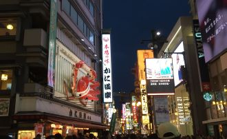 One of the Kani Doraku restaurants on Dotonbori.