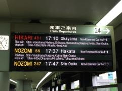 I took the Hikari train, it was 60 minutes to Shizuoka