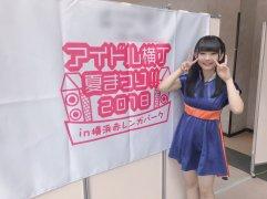 My favorite Monogatari member. #Super long kawwaaaaaiiii https://twitter.com/haruka_Monoga/status/1015526726250606592