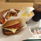 Night 7: Mos Burger