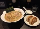Night 3: Nidai-me Genkotsu-ya
