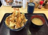 Night 6: Tendon Tenya