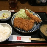 Night 5: Tonkatsuden Nishikasai