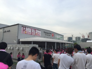 Outside the venue
